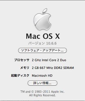 スクリーンショット(2011-01-12 23.20.21).png